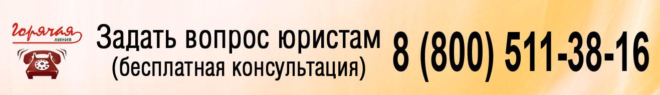 юридическая консультация тарифы