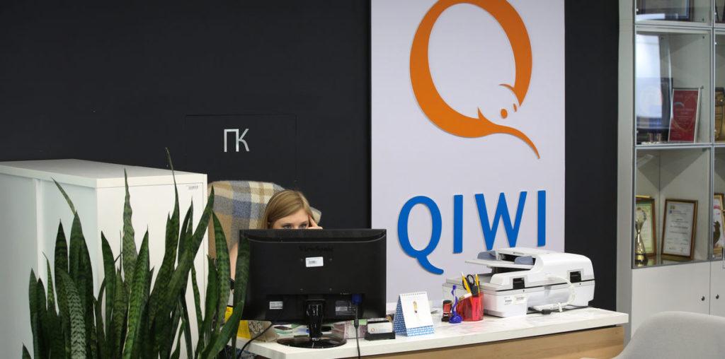 В офисе Киви-Банка